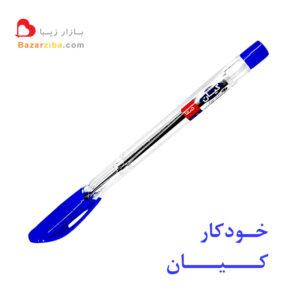خودکار آبی کیان محصول خوب ایرانی با قیمت خرید اینترنتی مناسب